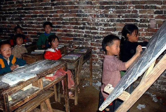 改革开放 山区小学的变迁