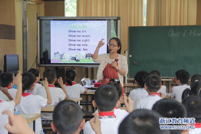 杭州树人小学举行新教师展示活动图片
