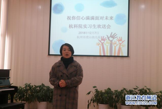 """中班王佳宇老师带来的音乐活动《加速圆舞曲》让孩子们在变""""魔法药水"""""""